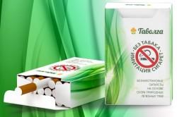 Травяные сигареты Таволга
